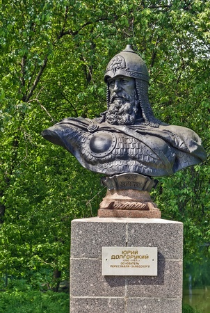 yuri: Bust to Yuri Dolgorukiy in Goritsky Monastery,Pereslavl-Zalessky, Russia