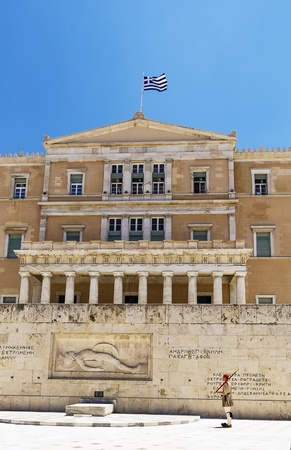 syntagma: Il Palazzo del Parlamento greco situato in Piazza Syntagma. E 'stato costruito tra il 1836 e il 1842 come il palazzo reale di re Ottone I. Editoriali