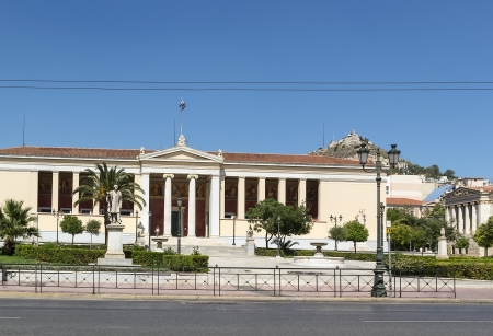 settles: The Athenian university settles down to the building in style of neoclassics in the center of Athens