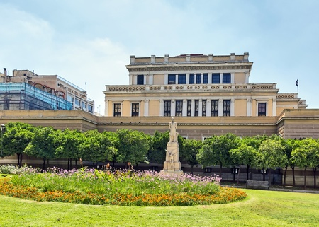 settles: National Historical Museum settles down in the building of Old Parliament House, Athens