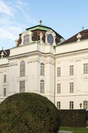 hofburg: view of Hofburg Palace from Burggarten, Vienna, Austria Editorial