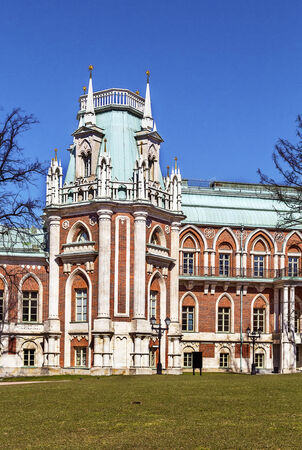 the tsaritsyno: The main palace in Tsaritsyno park in Moscow, Russia Editorial