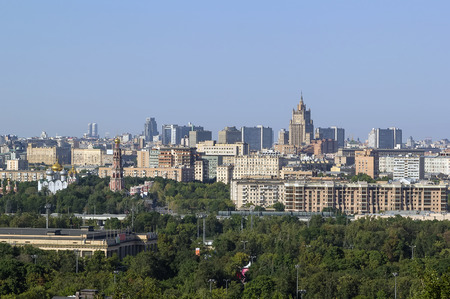 View of Moscow downtown from Sparrow hills,Russia