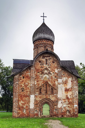 Sts. Peter And Paul Church In Kozhevniki, was buid in 1406 in Veliky Novgorod, Russia. This Church is a fine example of the architecture of the early 15th century. photo