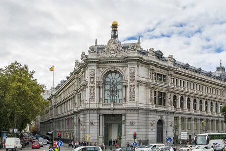 plaza de la cibeles: El magn�fico edificio del Banco de Espa�a en la hermosa Plaza de la Cibeles fue construido entre 1884 y 1891 en Madrid, Espa�a