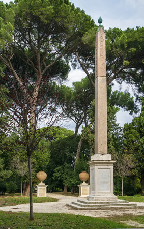 previously: The Villa Celimontana (previously known as Villa Mattei) is a villa on the Caelian Hill in Rome, best known for its gardens.The obelisk Stock Photo
