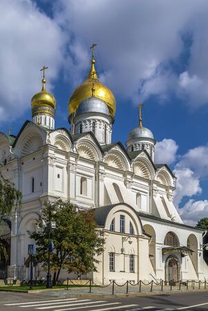 archangel: The Cathedral of the Archangel is a Russian Orthodox church dedicated to the Archangel Michael. It is located in Cathedral Square of the Moscow Kremlin