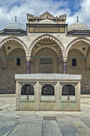 suleymaniye: Courtyard of the Suleymaniye Mosque in Istanbul, Turkey with the ablution fountain in the center. Stock Photo