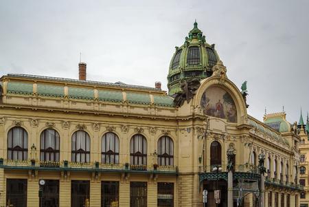 Municipal House is a civic building in Art Nouveau architecture style, Prague, Czech republic Stock Photo