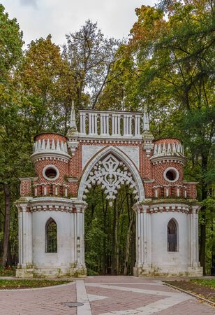 tsaritsyno: Gate in Tsaritsyno Park in Moscow, Russia