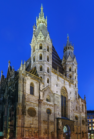 saint stephen cathedral: St. Stephens Cathedral is the most important religious building in Vienna, Austria. Facade