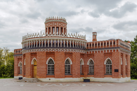 tsaritsyno: Third Kavalersky Case in Tsaritsyno Park, Moscow, Russia