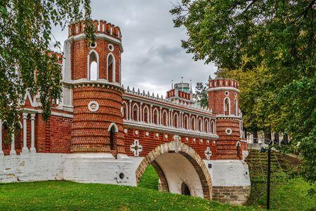 tsaritsyno: Figured bridge in Tsaritsyno park in Moscow, Russia