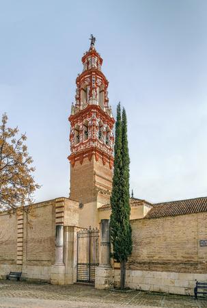 john the baptist: St. John The Baptist Church Bell Tower (Iglesia De San Juan), Ecija, Spain Stock Photo