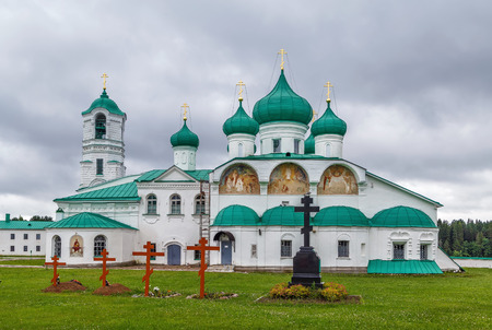 Alexander-Svirsky Monastery is orthodox monastery in the Leningrad region, Russia. Transfiguration Cathedral