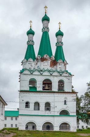 Alexander-Svirsky Monastery is orthodox monastery in the Leningrad region, Russia. Belfry