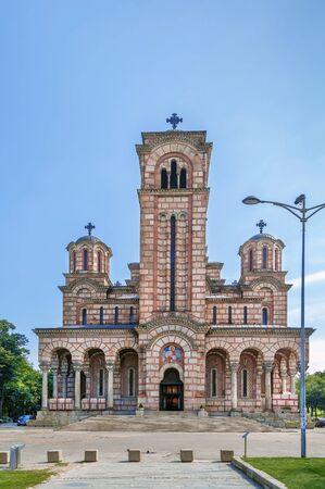 Church of St. Mark is a Serbian Orthodox church located in the Tasmajdan park in Belgrade, Serbia