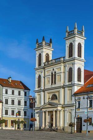 St. Francis Xavier Cathedral is a cathedral at Slovak National Uprising Square in Banska Bystrica, Slovakia