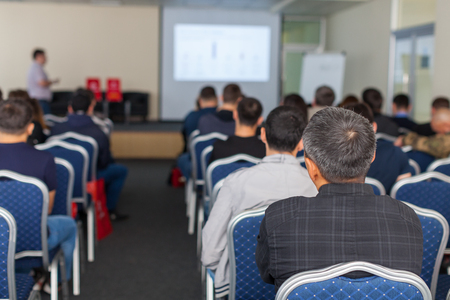 The image of a conference in a conference hall Standard-Bild - 121847410