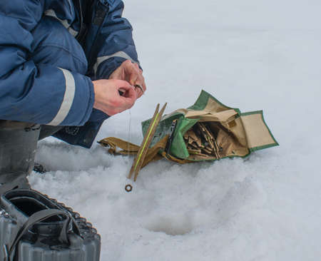 Winter fishing at the Rybinsk reservoir