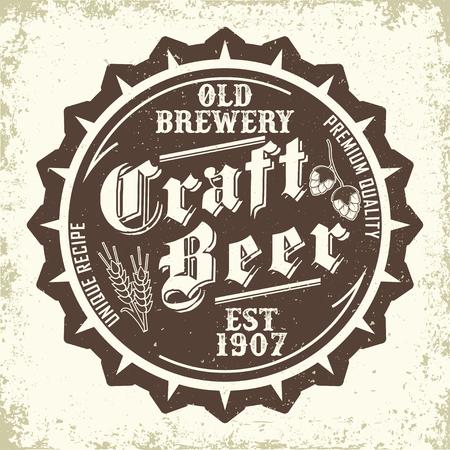 빈티지 티셔츠 그래픽 디자인, 그레인 인쇄 스탬프 공예 맥주 인쇄술의 상징, 맥주 로고 크리 에이 티브 디자인, 벡터 일러스트