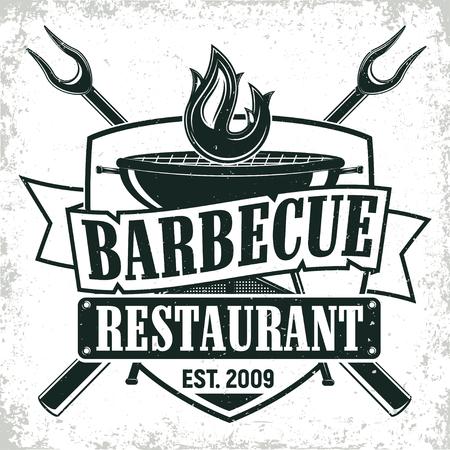 vintage logo design Иллюстрация