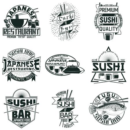 ヴィンテージ、すし屋のロゴデザイン、グランジ印刷スタンプ、創作日本料理タイポグラフィ エンブレム、ベクトルのセット  イラスト・ベクター素材