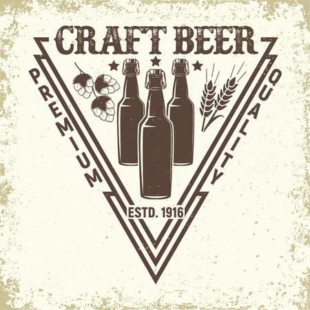 Brewery vintage logo design, craft beer emblem, grange print stamps, beerhouse typography emblem, Vector illustration Фото со стока - 108226580