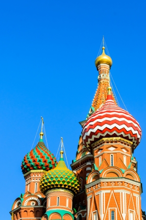 St. Basil's Cathedral. The photo on the background of blue sky photo