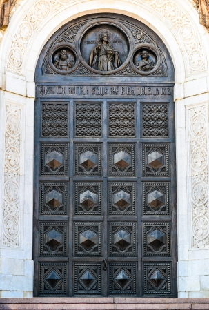 The door of the Orthodox Church. Photo Close-up photo