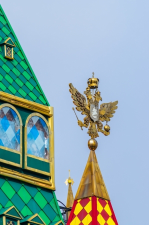 Symbol of Russia on the roof of the building. microstock photos photo