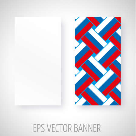 flag of russia: Vector banner with Russia flag decoration Vettoriali
