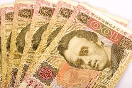 hryvna: Close up of ukrainian money