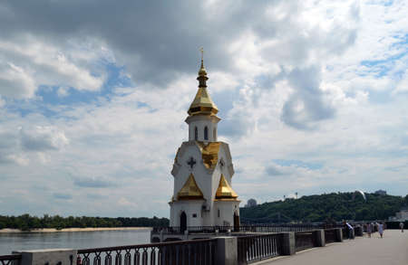 reached: St  Nicholas s Church, Kiev Ukraine - located on an artificial island reached by a small bridge