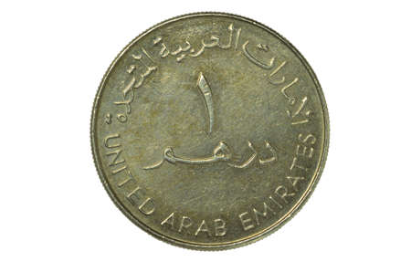 One Dirham Coin of United Arab Emirates