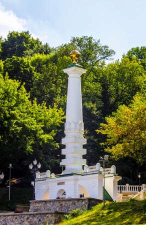 baptizing: Column Dnieper