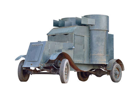 adopted: Austin-Putilovets - an armored car, which was adopted by the Russian army during the First World War.