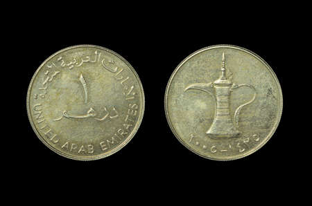 attraktion: Dirham - Coin UAE isolated on black Stock Photo