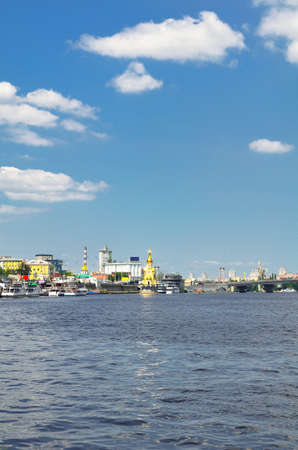 View on the Dnieper river. Kiev. Ukraine Stock Photo