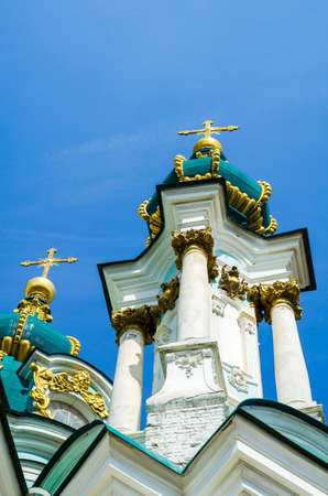 bartolomeo rastrelli: St. Andrews Church or the Cathedral of St. Andrew was built in Kyiv between 1747 and 1754, and designed by the imperial architect Bartolomeo Rastrelli. Kiev, Ukraine. Stock Photo