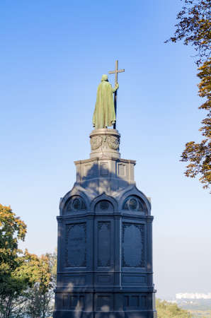 View of the monument of St Vladimir, the Baptist of Russia with the Dnieper river and the city of Kiev in Background Stock Photo