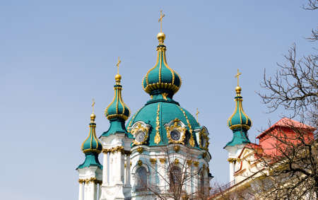 bartolomeo rastrelli: Beautiful baroque St. Andrews Church or the Cathedral of St. Andrew was built in Kyiv between 1747 and 1754, and designed by the imperial architect Bartolomeo Rastrelli. Kiev, Ukraine.