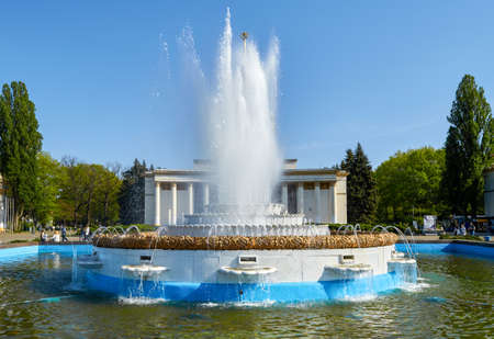 Kievs National complex Expocenter of Ukraine, an soviet styled exhibition center and fountain