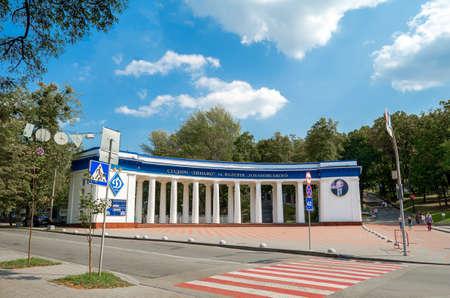 KIEV, UKRAINE-AUGUST 26, 2017 Main entrance of the Valery Lobanovsky Dynamo Stadium in Kiev, Ukraine