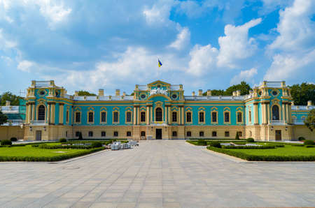 Mariinsky Palace in Kiev, Ukraine