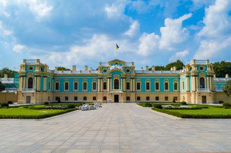 KIEV, UKRAINE- AUGUST, 28, 2017.Palace in Kiev, Ukraine