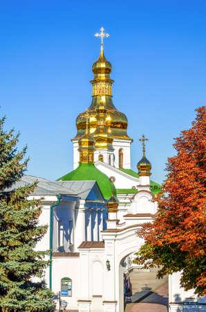 Kiev. Ukraine. Kiev Pechersk Lavra