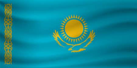Waving flag of Kazakhstan. Vector illustration