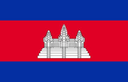 flag Cambodia. Vector illustration eps 10 Ilustração