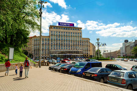KYIV, UKRAINE - JUNE 02, 2016 Hotel Dnipro building on the European square in Kyiv